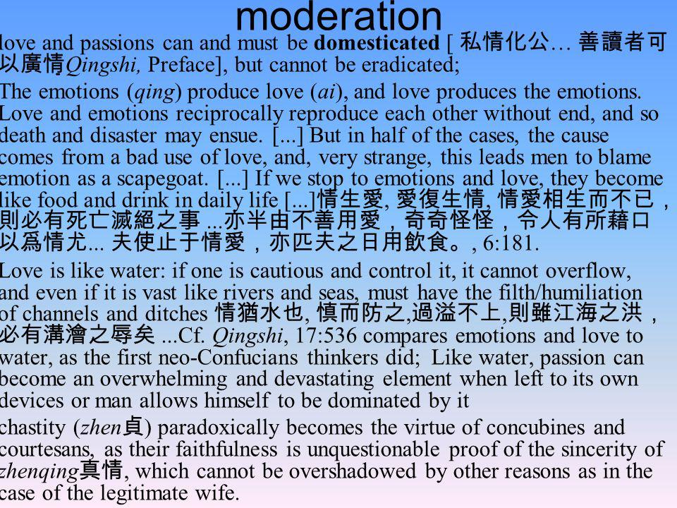 moderationlove and passions can and must be domesticated [ 私情化公… 善讀者可以廣情Qingshi, Preface], but cannot be eradicated;